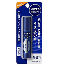 Kao NIVEA Men Lip Care Moist Balm Moisturizing Unscented type 3.5g Japan