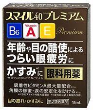LION SMILE 40 PREMIUM Eye Drops 15ml Vitamin B6,A,E