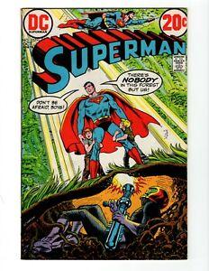 SUPERMAN #257 (VG) 1972