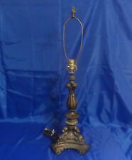 1967 Loevsky L&L WMC Cast Metal Brass #8853 Table, Night Stand or End Table Lamp