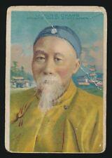 1911 T68 Miners Extra Tobacco HEROES OF HISTORY -Li Hung Chang (China)
