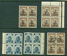 LATVIA LETTLAND LOT 5 BLOCK OF 20 STAMPS 1920-21s Sc. 86-87 MNH/MINT 580