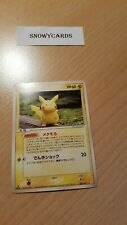 Japanese 1st Edition - Ditto - Pikachu - 003/015 - Pokemon - 3DY