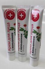 (9,44€/100ml) Ginseng Anti Aging Gesichtscreme 3 x 42 ml Ginsengcreme