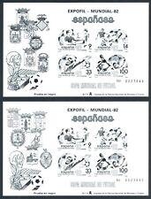 ESPAÑA 1982 - PRUEBAS DE LUJO 4/5 - ESPAÑA'82 - MISMA NUMERACIÓN!! - SPAIN