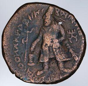 India Kushan Empire Vima Kadphises 105-127 AE Tetradrachm Mitchiner 3008