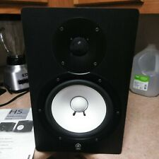 Yamaha HS80M Black Single Powered Studio Reference Monitor Speaker