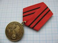 MEDAL SUOMI Finnish FINLAND war 1939-1940-2019 red Army WAR 2 WW2 MEDALS