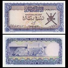 Oman 1/4 0.25 Rial, ND(1977), P-15, UNC