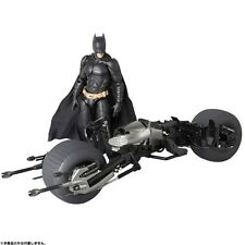 MEDICOM DC MAFEX BATMAN THE DARK KNIGHT RISES BAT-POD VEHICLE ~BRAND NEW~