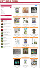 Pet Bird Feed Website Home Business Ecommerce 1 Years Hosting