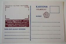 Mayfairstamps Indonesia Kartupos Mint Stationery Card wwf4123