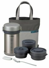 Zojirushi SL-NCE09 MS. Bento Stainless-Steel Vacuum Lunch Jar with Carrying Bag