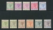 Cyprus SG40/49 1894 Colour Change set of 10 M/M (2pi no gum) Cat 250 pounds