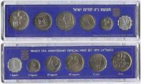 Israel Official Mint Lira Coins Set 1973 Star of David Uncirculated