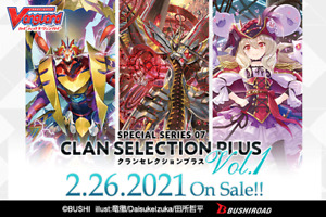Special Series 7 Clan Selection Plus Vol. 2 Box Cardfight Vanguard VGE-V-SS07