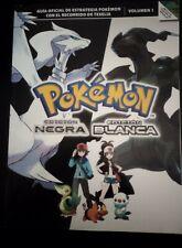 Guia Oficial De Estrategia Pokemon Ediciòn Blanca Y Negra Vol. 1 Nintendo DS