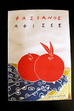 Greek Painter Alekos Fassianos Rare Book FASSIANOS POSTERS Limited 2000 Copies.