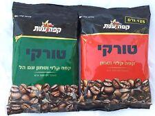 Black coffee 125gr + Black coffee with CARDAMOM  100g. Elite is a kasher.