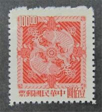 nystamps Taiwan China Stamp # 1447 Mint NGAI H $53