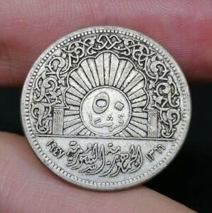 Syria Silver 50 Piastre 1947 Good Coin Great Condition (9)