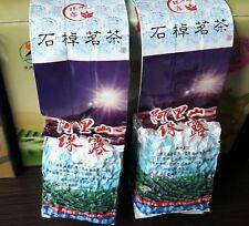 Taiwan Alishan Dewdrop tea - hand mining High cold Oolong tea 150g *2-Taiwan tea