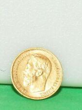 SKU #22440 1898-1911 Russia Gold 10 Roubles Nicholas II Avg Circ