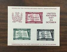 UNITED NATIONS  UN #38, Souvenir sheet, MNH,  Cat. Value $80. 1955