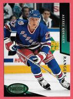 1993-94 Alexei Kovalev Upper Deck Parkhurst Emerald - New York Rangers