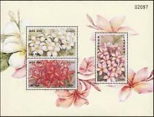 LAOS Bloc N°157** Bf Fleurs frangipanier 2001, Flowers SC#1533a MNH