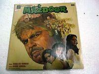 MAZDOOR R.D.BURMAN 1983  RARE LP RECORD OST orig BOLLYWOOD HINDI india VINYL EX