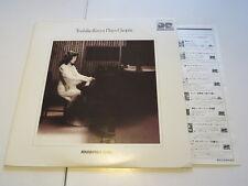 Toshiko Kiryu plays Chopin EMI Soundphile Series Japan Audiophile