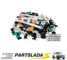 Plastic clips fasteners for Lada 2101 2102 2103 2106 2121 Niva Full Set