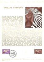 1e jour Timbre sur document philatélique Satellite Symphonie