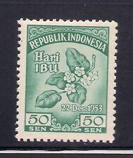 Indonesia 1953 Sc #401 Flowers  MNH  Scv.$12  (3-4274-5)