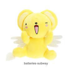 "New Card Captor Sakura Kero Keroberos Plush Stuffed Soft toy Doll 6.7""  17 cm"