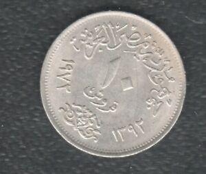 EGYPT 10 PIASTRES 1972