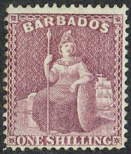 Barbados 1875-81 SG83 1/- Dull Mauve VARIETY Wmk Top of Crown Left M/M Cat.£500