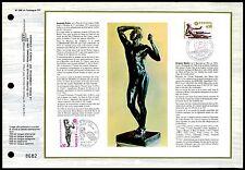 FRANCE CEF 1974 EUROPA CEPT RODIN ART SCULPTURE SKULPTUR ERSTTAGSBLATT z1851
