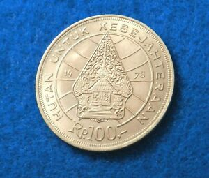 1978 Indonesia 100 Rupiah - Beautiful Tree of Life Coin - See PICS
