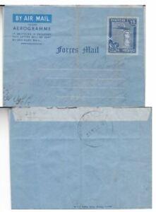 1966 Pakistan Forces Mail 15 Paisa Air Letter *d