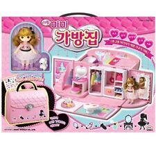 LITTLE MIMI BAG HOUSE SEPECIAL / Little Mimi / Toy / Children's toy