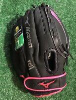 "Mizuno Prospect Finch Series GPP1105F Fastpitch Softball Baseball Glove 11"" Pink"