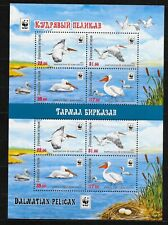 KYRGYZSTAN Sc 538-41 NH MINISHEET of 2017 - WWF - BIRDS