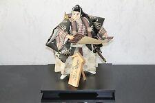 Samurai / Yübin Haitatsu / Aus Sammlung