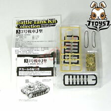 F-Toys 1/144 Battle Tank Kit#3sp Panzer III J: WWII  FT008K