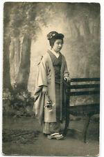 Japanese Woman Park Bench Japan 1910c postcard