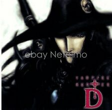 VAMPIRE HUNTER D SOUNDTRACK CD Music MIYA Records OST