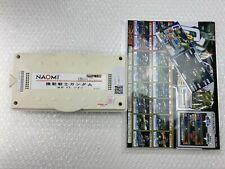 Gundam Federation VS Zeon Sega Naomi Rom Cartridge Arcade Japan