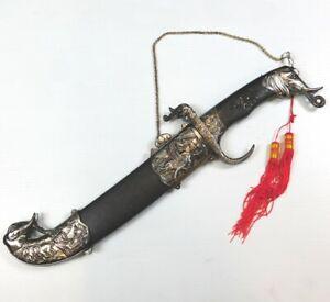 Elephant Jungle Survival Fixed Blade Hunting Decorative Knife